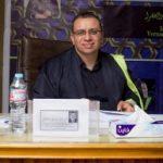 Prof. Dr. Wael